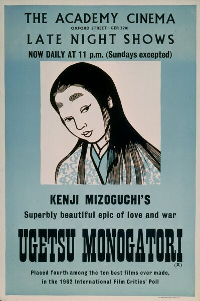 Kenji Mizoguchi's Ugetsu Monogatori (1953) Tales of the Pale and Silvery Moon