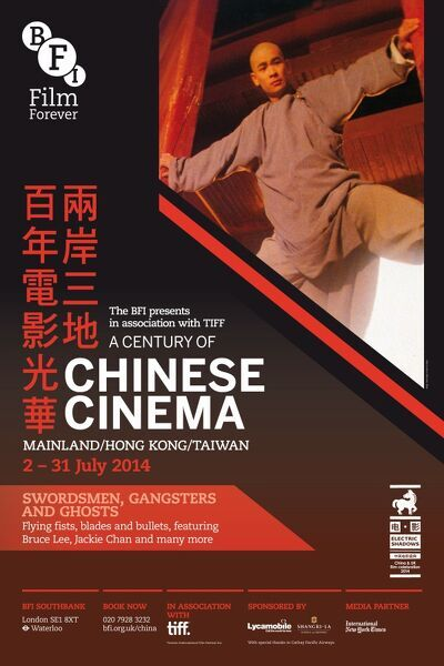 Mainland/Hong Kong/Taiwan Swordsmen, Gangsters, and Ghosts