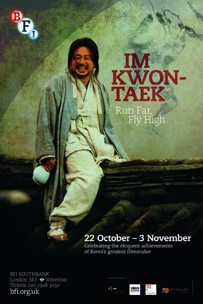 Poster for Im Kwon-Taek Season at BFI Southbank (22 Oct - 1 Nov 2012)