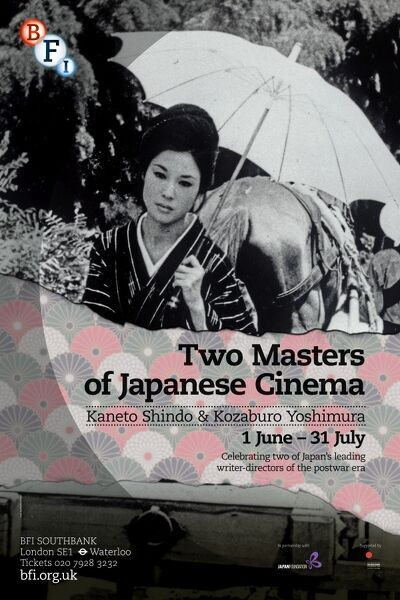 Poster for Two Masters of Japanese Cinema (Kaneto Shindo and Kozaburo Yoshimura) Season at BFI Southbank (1 June - 31 July 2012)