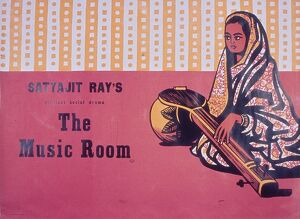 Academy Poster for Satyajit Ray's The Music Room (1958)