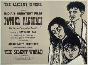 Academy Poster for Satyajit Ray's Pather Panchali (1955)