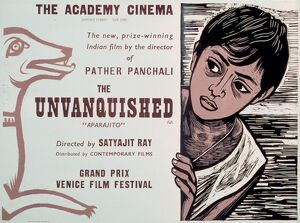 Academy Poster for Satyajit Ray's The Unvanquished (1956)