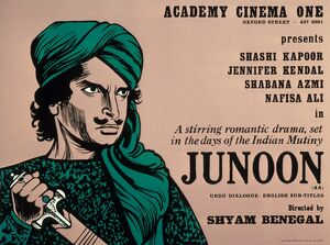 Academy Poster for Shyam Benegal's Junoon (1978)