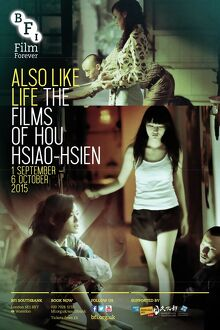 Poster for Also Like Life (The Films Of Hou Hsiao-Hsien) Season at BFI Southbank