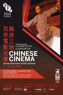 Poster for A Century Of Chinese Cinema Season at BFI Southbank (2 - 31 July 2014)