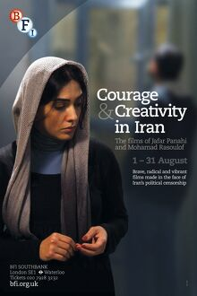 Poster for Courage & Creativity Season at BFI Southbank (1 - 31 August 2012)