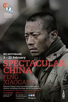Poster for Feng Xiaogang Season at BFI Southbank (3-22 February 2014)