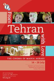 Poster for Mania Akbari season at BFI Southbank (14 - 28 July 2013)