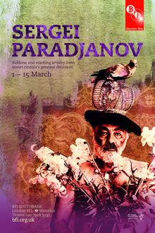 Poster for Sergei Paradjanov Season at BFI Southbank (1 - 15 March 2010)